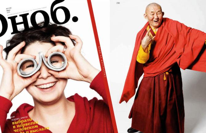 Сноб: Балбар-Лама, буддийский монах, врач