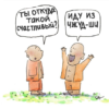 Ожидания и реальность: отзывы пациентов о первом сеансе в Чжуд-Ши