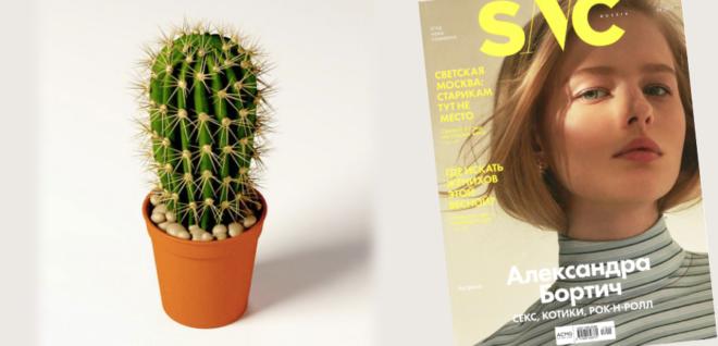 SNC Magazine: Молодость на кончике иглы
