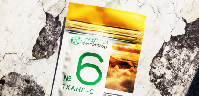Моя домашняя фитоаптечка: растительные альтернативы аптечным лекарствам